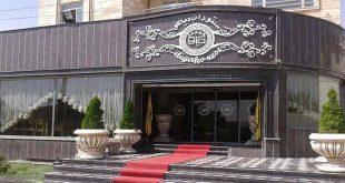 رستوران دیاکو ارومیه